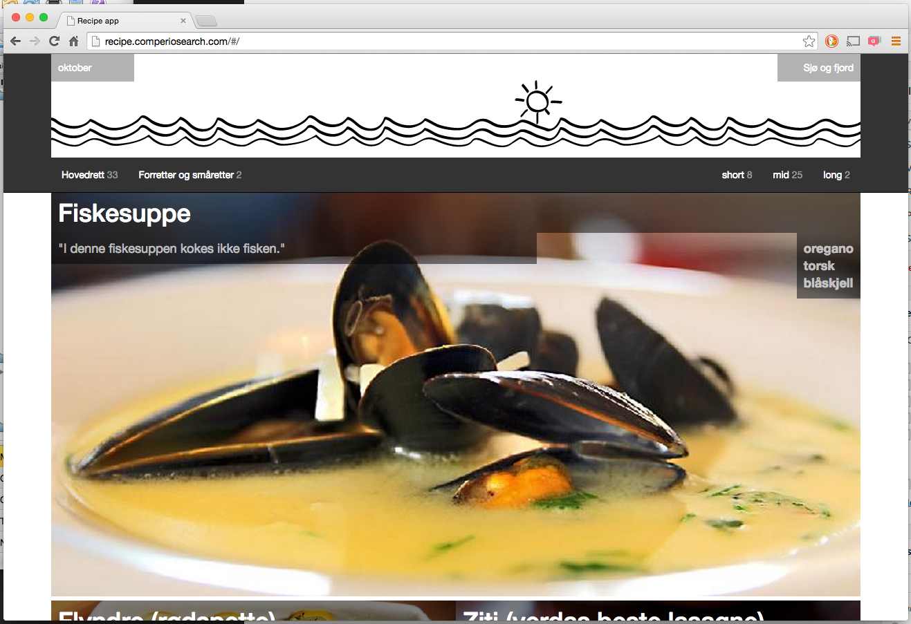 Illustration: Screenshot of Recipe App - Search without search box.